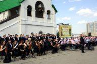 День славянской письменности и культуры-2016